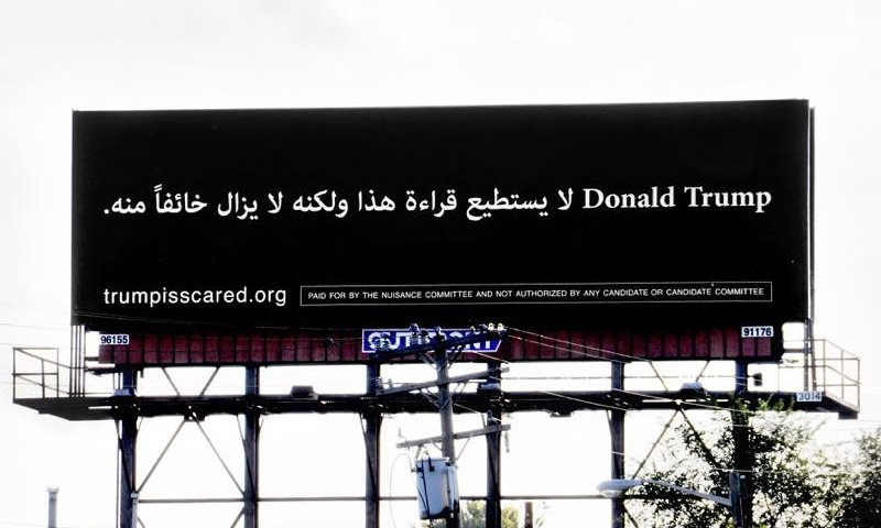 trump-billboard